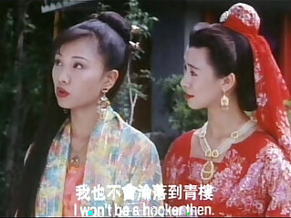 12:38 - Ancient Chinese Whorehouse 1994 Xvid Moni chunk -
